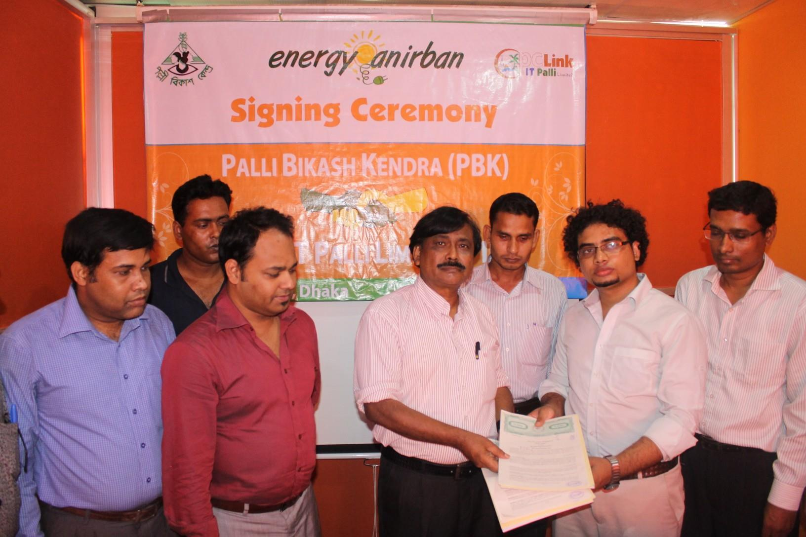 "Contract Signing with Pally Bikash Kendra (PBK) for implementing ""Energy Anirban"""
